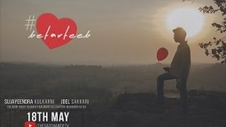 Betarteeb Official Video -  Sujayeendra Kulkarni