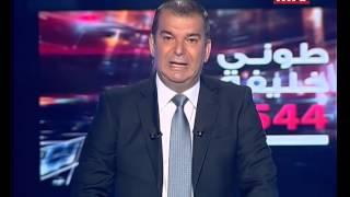 Tony Khalife - 06/10/2014 - طوني خليفة - المقدمة