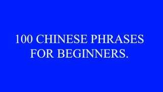 100 Chinese Phrases for Beginners.