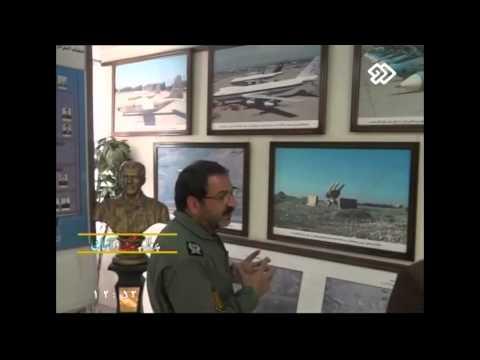 Iran air force responses, Course of the War آغاز جنگ ايران و عراق واكنش جنگنده هاي نيروي هوايي