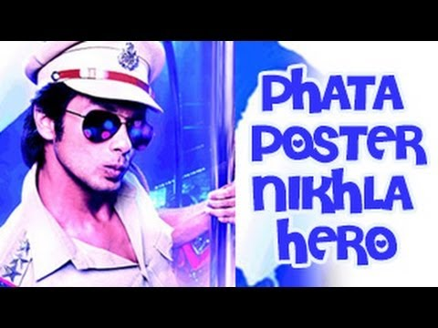 Watch Poster Phata Nikla Hero Phata Poster Nikla Hero