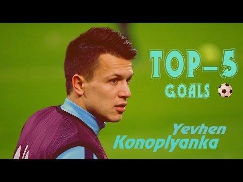 Yevhen Konoplyanka - Top-5 Goals