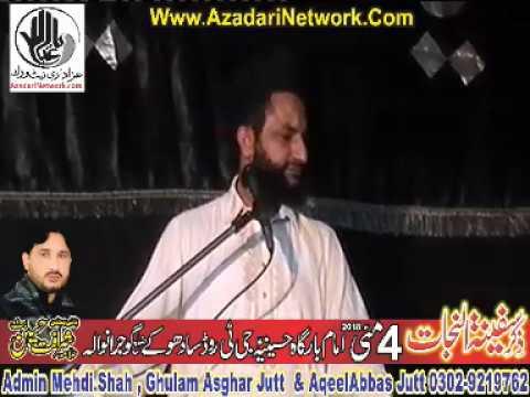 Allama Azhar Abbas Haidery 4 May 2018 Sadhoke Gujranwala