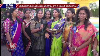 Bathukamma Festival Celebrations Grandly Held In New Jersey  USA NRI News