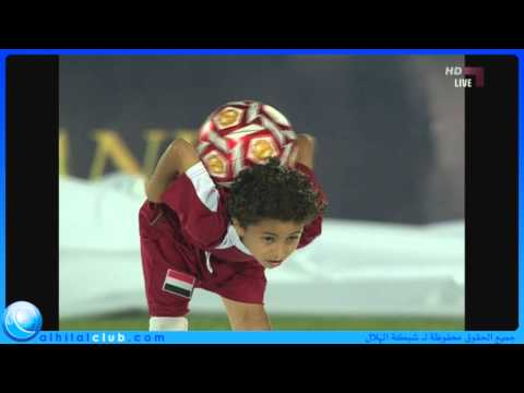 لقطات للطفل اليمني الموهوب HD خليجي 20