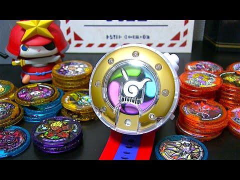 DX妖怪ウォッチドリームにレアメダルセットしてみた!エンマ大王/レジェンド/大吉メダル  Yo-kai Watch