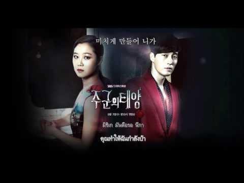 Crazy Of You - Hyorin [Master's Sun OST] Thai Sub