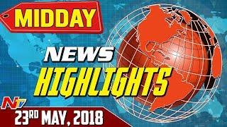 Mid Day News Highlights    23 May 2018