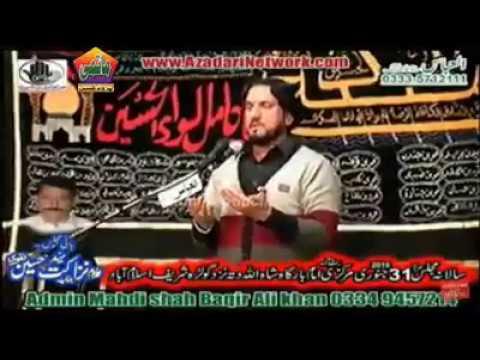 Zakir Iqbal Shah Bajarwala 31 Jan 2018 Islambad