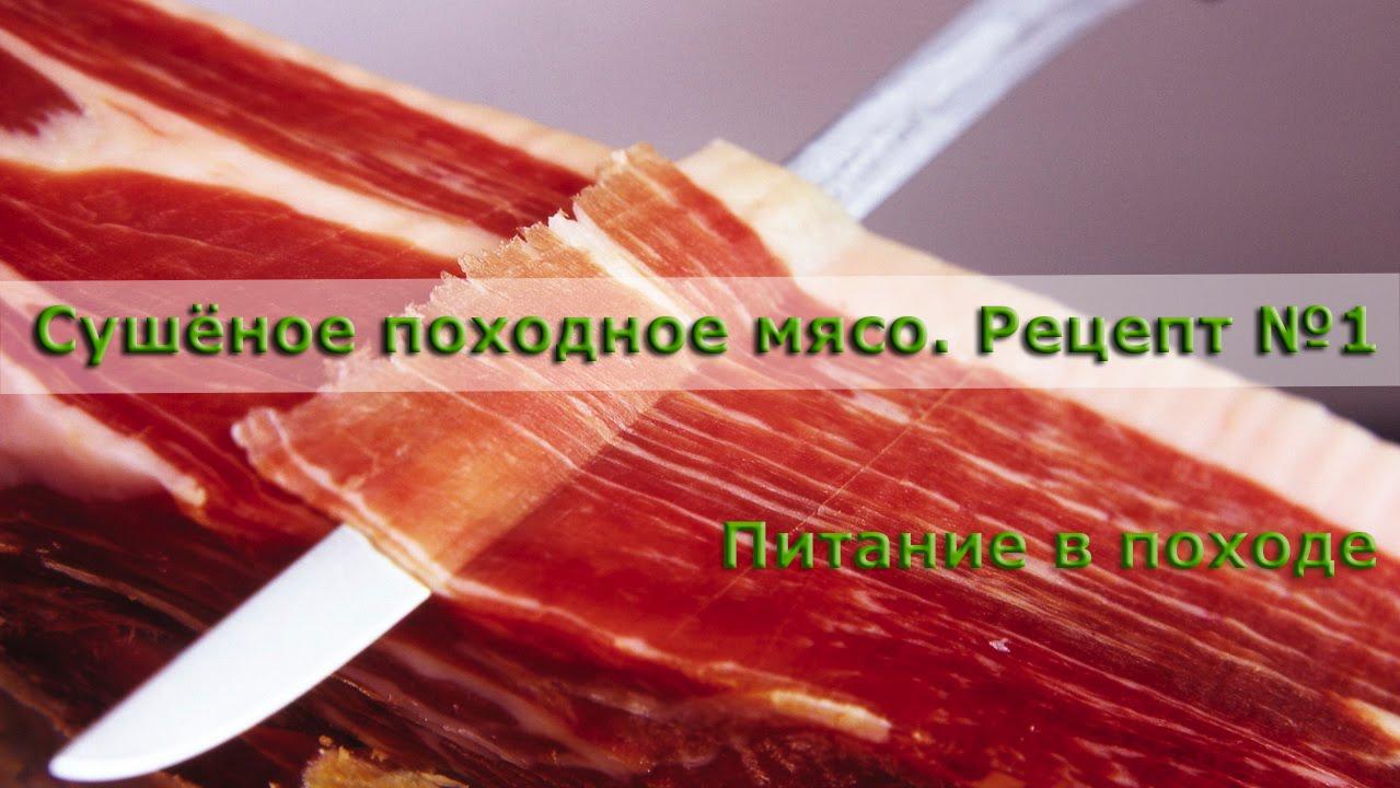 Как сублимировать мясо в домашних условиях 369