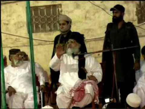 Meaning Of Hazrat Muavia R A  By Allama Ali Sher Hyderi Shaheed Rh.a. video