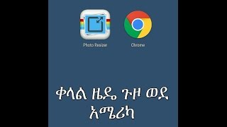 YESUF APP FOR MOBILE TUTORIAL
