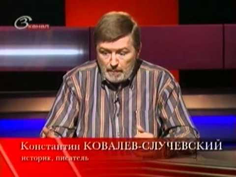 Константин Ковалев-Случевский (20 июня 2012)