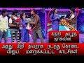 Jacqueline Crying in Kalakkal Comedy Show Because of Vijay-சில்மிஷம் செய்த விஜய், கதறி அழுத ஜாக்லின் thumbnail