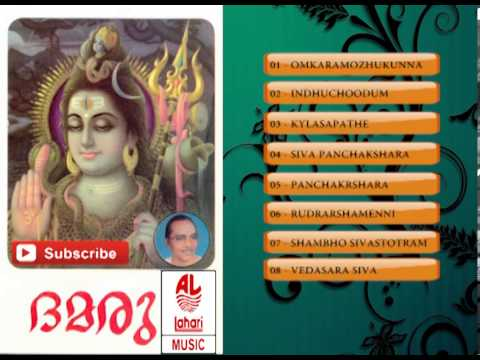 Lord Shiva Tamil Devotional Songs | Damaru Tamil God Song |...