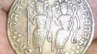 Ram Darbar coin 527-40 (1740)