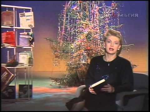 Музыкальный киоск. Новогодний (1988)