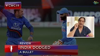 India Dodged a Bullet | Indian Batting Failed at Some Level | IND vs AFG | Shoaib Akhtar | CWC19