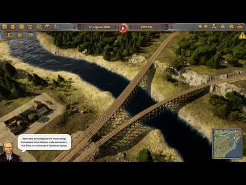 Railway Empire #02 - Глава 2. Истоки
