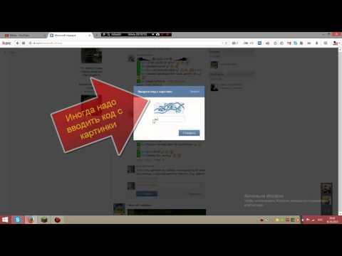 Видео майнкрафт как сделать сервер и стать админом