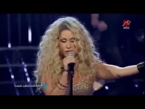 Arab Singer Sings (Whenever Wherever Shakira)