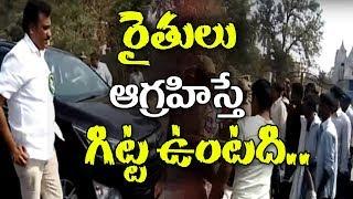 రైతులు ఆగ్రహిస్తే గిట్ల ఉంటది…| Farmers Fires On TRS MLAs and MLCs |