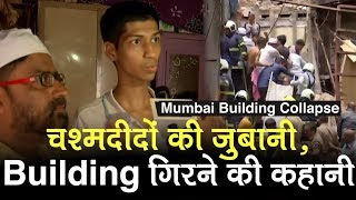 Mumbai Dongri Building Collapse: Several feared trapped