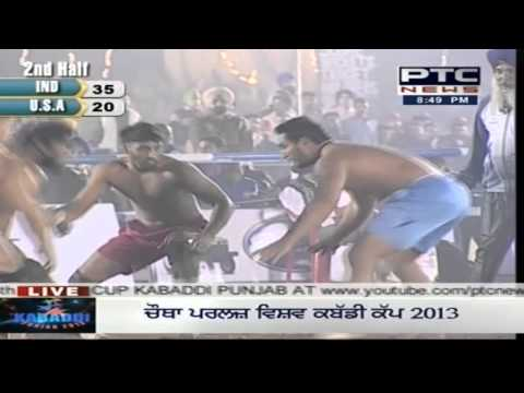 India Vs Usa | Men's | Day 1 | Pearls 4th World Cup Kabaddi Punjab 2013 video