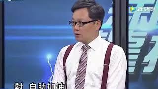 台湾节目:马云这个简直是厉害,台主持开始不屑,后来惊得叫出来