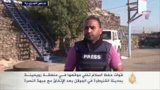 قوات حفظ السلام تخلي موقعها في رويحينة بالجولان