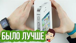 Идиоты с iPhone 4 – Apple уже не торт?