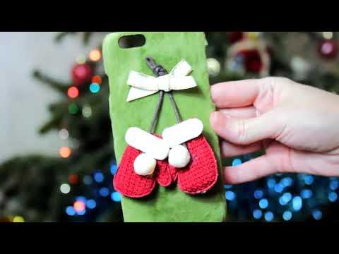 Мои Новогодние Чехлы для iPhone || Конкурс || Наташа Гром