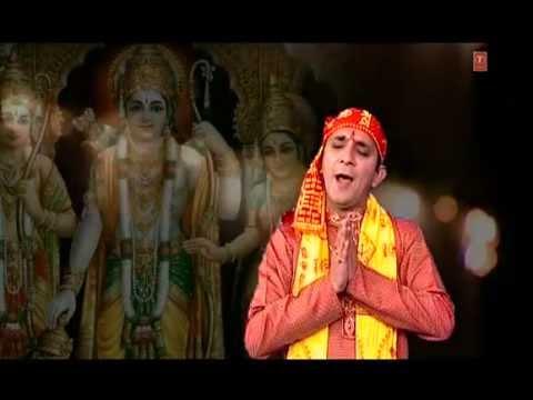 Aao Ram Ji Padharo Ram Ji Full Song I Ayodhya Dham Aaye Ram...
