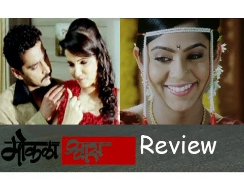 Mokala Shwaas Marathi #Movie Review - Neha Gadre Mrunmayee Deshpande...