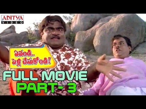 Evandi Pelli Chesukondi Telugu Movie Part 3/13 - Suman, Ramya Krishna,Vineeth, Raasi