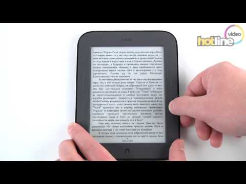  Barnes & Noble NOOK - The Simple Touch Reader