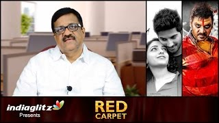 Kanchana - OK Kanmani, Kanchana 2 Box Office Collection by Sreedhar Pillai | Red Carpet