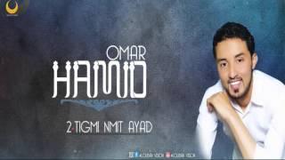 HAMID OMAR