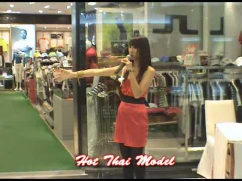 Emporium Shopping Centre Bangkok Thailand
