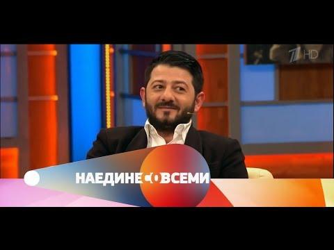 Наедине со всеми - Гость Михаил Галустян. Выпуск от23.10.2014