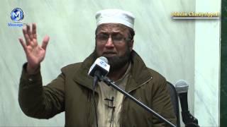 Masjide Nabvi yeh to bata Amjad Hussain مسجدِ نبویؐ یہ تو بتا