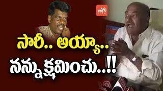 TDP MP JC Diawakar Reddy Apologies Kadiri CI Gorantla Madhav | JC Vs AP Police