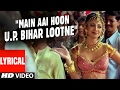 """Main Aai Hoon U.P. Bihar Lootne"" Lyrical Video || Shool || Ft. Shilpa Shetty thumbnail"