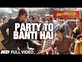 Download Party to Banti Hai Full  Song | Bhootnath Returns | Amitabh Bachchan | Meet Brothers Anjjan MP3 song and Music Video
