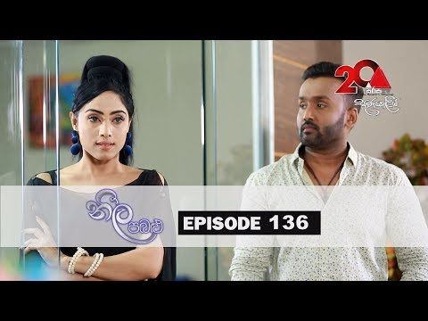 Neela Pabalu | Episode 136 | 16th November 2018 | Sirasa TV