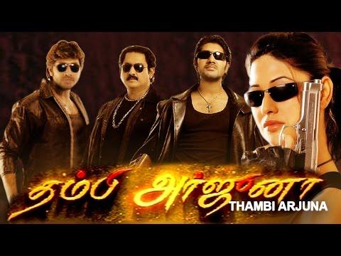 Tamil Movie New Release 2015 | Thambi Arjuna | Ramana & Ashima Bhalla