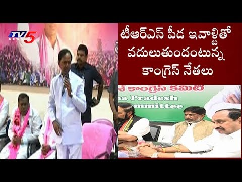 Political Heat In Telangana Over Early Polls | Politics Of Telangana | TV5 News