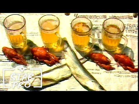 Дюна - Мечта (Море пива)