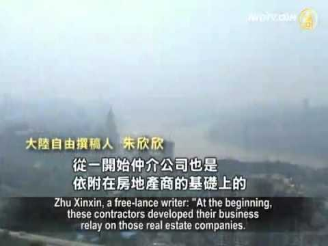 The Waning of China's Real Estate Industry