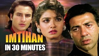 Hindi Movie | Imtihan | Showreel | Sunny Deol | Saif Ali Khan | Raveena Tandon